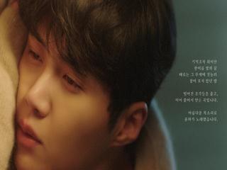 불면증 (Vocal by 윤하) (Teaser 1)