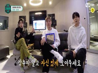 ♨파워★열정♨ 하이어뮤직이 알려주는 고등래퍼4 지원영상 촬영 꿀팁 대 방 출☆
