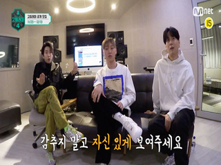 [#고등래퍼4] ♨파워★열정♨ 하이어뮤직이 알려주는 고등래퍼4 지원영상 촬영 꿀팁 대방출☆