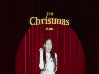 5가지 Christmas (Teaser)