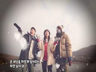 엉뚱한 상상 (Official MV)