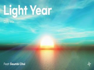 Light Year (Feat. 최금비) (Day Mix)