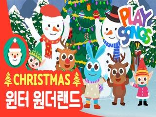 Winter Wonderland (Korean Ver.)
