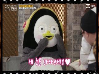 [다시한번] ♨후끈♨ 찐팬 펭수 등장에 갑자기 분위기 즉석 팬미팅♡