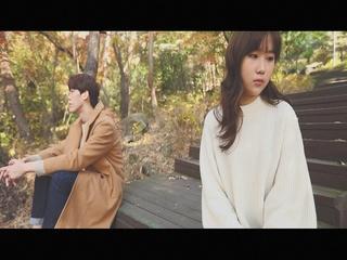 잠들지마 (Feat. 김해론)