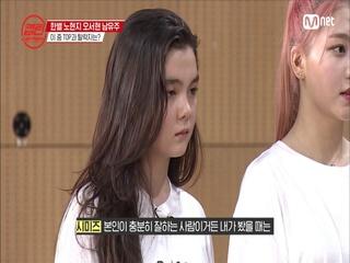 [4회] '같은 소속사에서 왔으니까 잘 하겠지…' 모두의 기대를 짊어진 전 YG 연습생 한별