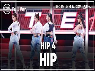 [4회/풀버전] HIP 4 - HIP @장르 TOP 미션