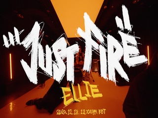 JUST FIRE (Teaser 2)