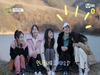 [미공개 영상] '우리가 귀엽다고?!' 유아의 칭찬에 머쓱해진 언니들♡