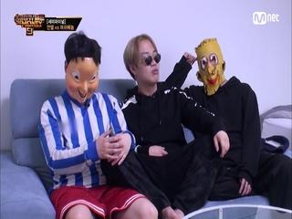 [9회] '고독의 상징' 머쉬베놈과 가면 친구들의 이야기