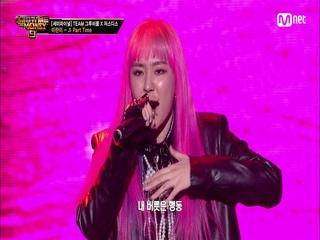 [9회] '그래 난 지금 여기 왔어' Part Time (Feat. 퀸 와사비) - 미란이 @세미파이널