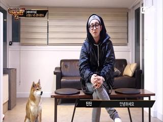 [9회] 조나단과 돈까, 그리고 딘딘 (feat. 스윙스의 쇼미 동기)