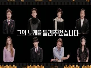 [다시한번/스페셜] ※리액션캠※ 김현식 노래를 들어보았습니다!