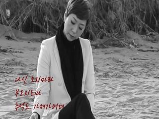 고독한 그대 (Feat. 김신우) (Lyric Video)
