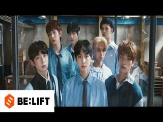 Let Me In (20 CUBE) (Official Teaser 1)