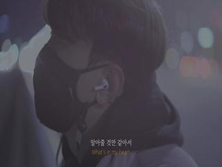 오늘따라 (Feat. 채지혜)