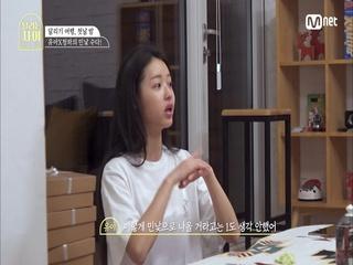 [2회] '이거.. 방송 나가도 괜찮을까?' 첫날밤(?)을 맞이하는 러닝크루 멤버들