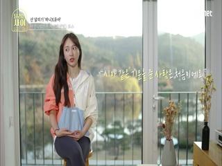 [2회] '이거지!!' 파이팅 넘치는 하니X유아 유닛의 영인산 달리기 시작!