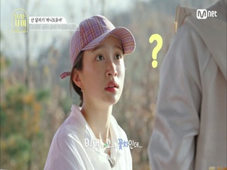 [2회] '꽃(?)이 많이 들어가 있는데..' 하니X유아표 꽃차 라면의 맛은?!