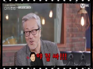 [다시한번] 야, 짐 싸!! 김현식의 한마디에 살얼음판 된 녹화장! 그 사건의 전말은?