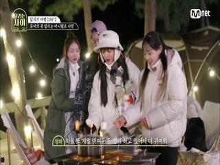 [2회] '꼭 구워 먹어보고 싶어요!' 유아의 캠핑장 로망 음식은 무엇?!