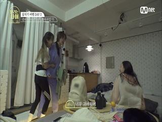 [2회] '츄예여~~~!' 점점 지우화(?) 되고있는 선미와 하니는 그저 츄홀릭♥
