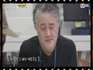 [다시한번] <내 사랑 내 곁에>는 미완성곡이었다?! 마지막 유작 앨범에 숨겨진 이야기