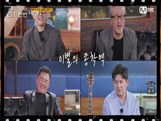 [다시한번] '발라드 vs 레게' 본격 AI 김현식 선곡 장르 정하기!