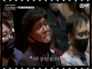 [다시한번] 비처럼 음악처럼 살다간 가객 故김현식, 보고 싶습니다