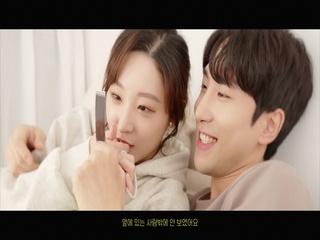 스며들어 너에게 (Feat. 수빈)