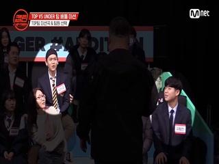 [5회] ♨난리난 조합 탄생♨ TOP김한별 아빠의 PICK을 받은 단 한명의 친구는 과연?!