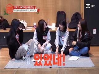 [5회] '언더스탠?' 언어의 장벽도 뛰어넘은 여자 넷의 Love Story…☆