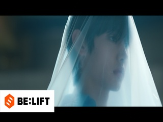 Let Me In (20 CUBE) (Official Teaser 2)