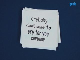 전기뱀장어 - [crybaby] 'crybaby' Lyric Video