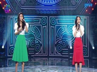 [MBC방송 '트로트의 민족'] '꼬마인형 (이가은 vs 박홍주)' 미공개 영상