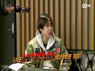 [10회] 큰 맘 먹은 릴보이?! 광탈 멤버(?)들과 5년 만의 설욕전 준비!