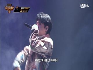 [10회] ON AIR (Feat. 로꼬, 박재범 & GRAY) - 릴보이 @파이널 1R