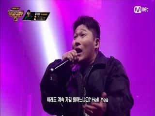 [10회] Still Hungry (Feat. 마미손 & 팔로알토) - 스윙스 @파이널 2R