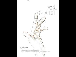 Greatest (Teaser)