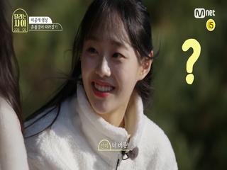 [미공개 영상] 버릇도 츄스러워♥ 츄플갱어 따라잡기