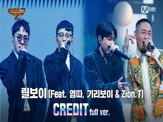 [10회/풀버전] 'CREDIT' (Feat. 염따, 기리보이, Zion.T) - 릴보이 @파이널 2R full ver.