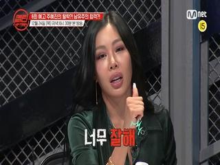 [캡틴/6회예고] '언더 팀의 반란♨' 심사위원도 예상 못한 충격적인 반전 무대의 연속 l 목요일 저녁 8시 30분 Mnet