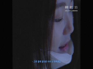크리스블루스마스 (Feat. 연진 of 라이너스의 담요)