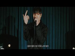부싯돌 (Prod. by Loky Beatz) (Live Clip)