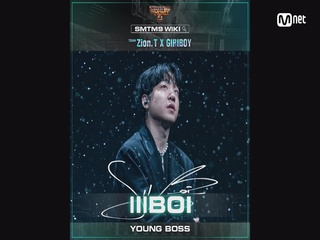 [SMTM9] WIKI   WHO IS THE NEXT YOUNG BOSS?