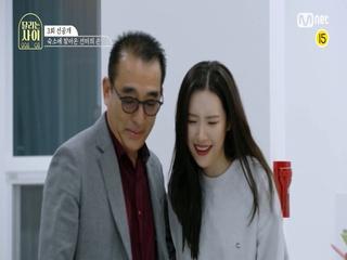 [3회/선공개] '우리 아빠에요!' 고마운게 너무 많은 아버지를 향한 선미의 진심