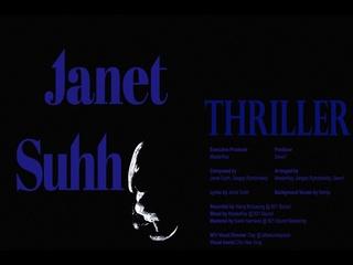 Thriller (Official Visualizer)