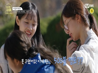 [미공개 영상] '알이 좀 크니까...500불 정도(?)' 달달구리의 우정링