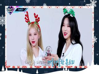 'Today's MCD' 완벽한 크리스마스를 위한 엠카 산타 컴퍼니♥?