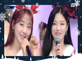 'MCD Christmas Wishes' 이달의 소녀(LOONA)